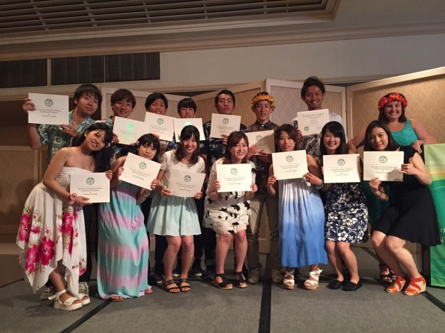 Graduation Celemony