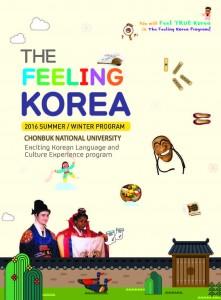 Feeling Korea_ページ_1