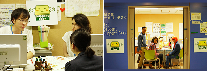 studentsupport-img